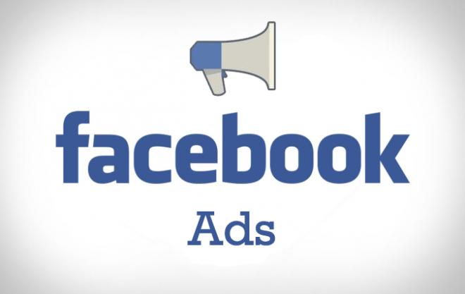 5 nippi, mis aitavad ennast Facebookis paremini reklaamida